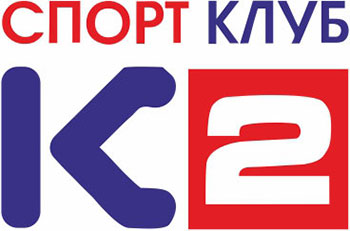 Спортивный Клуб K2